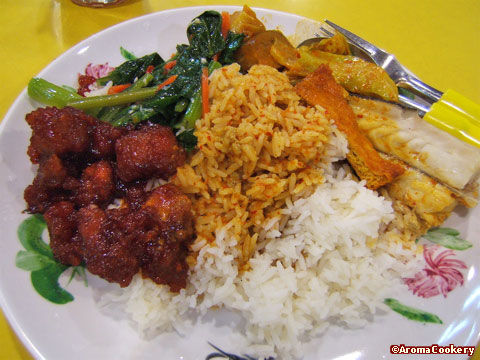 Economic Rice Dinner At Clementi
