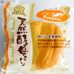 D-Plus Natural Yeast Bread (pumpkin), S$1.20