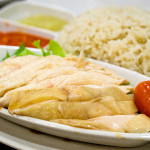 Hainanese chicken rice, S$4.50