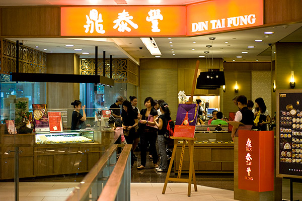 Din Tai Fung's 313 @ Somerset outlet