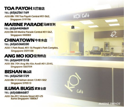List of KOI Cafe outlets in Singapore
