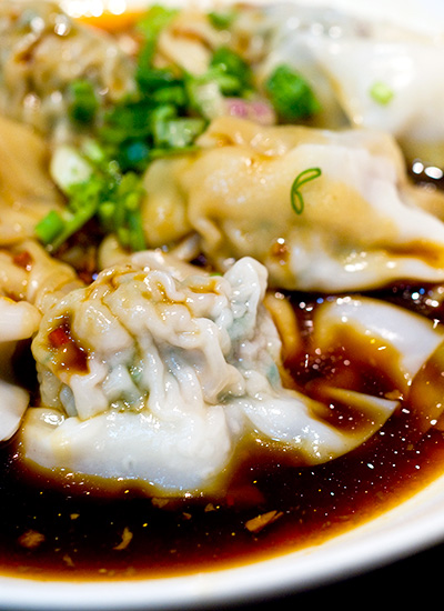 Wanton in hot chilli oil