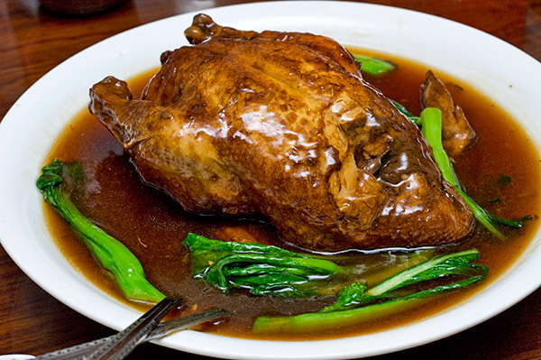 Zi Yean's Emperor Chicken Stuffed with Preserved Vegetable