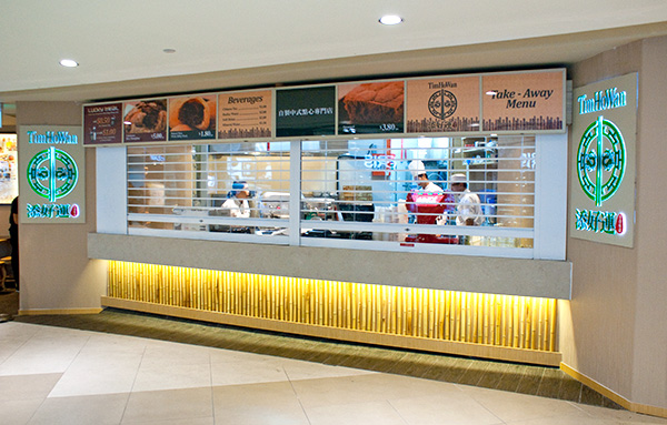 Takeaway counter