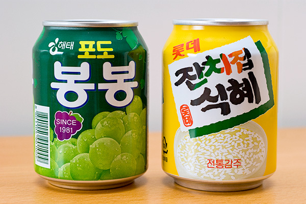 From left: Bong Bong grape drink; Sikhye
