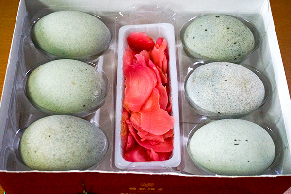 Six century eggs and pickled ginger, HKD80