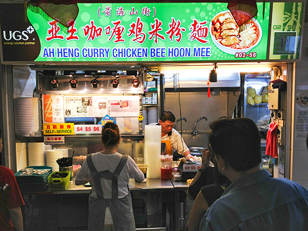 Never-ending queue at Ah Heng