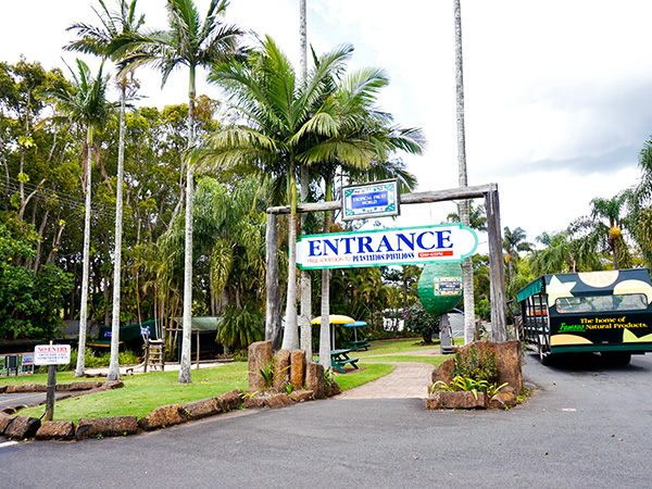 Tropical Fruit World entrance